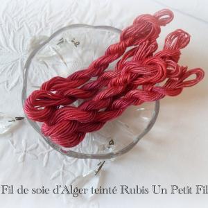 Fil de soie d alger teinte rubis un petit fil
